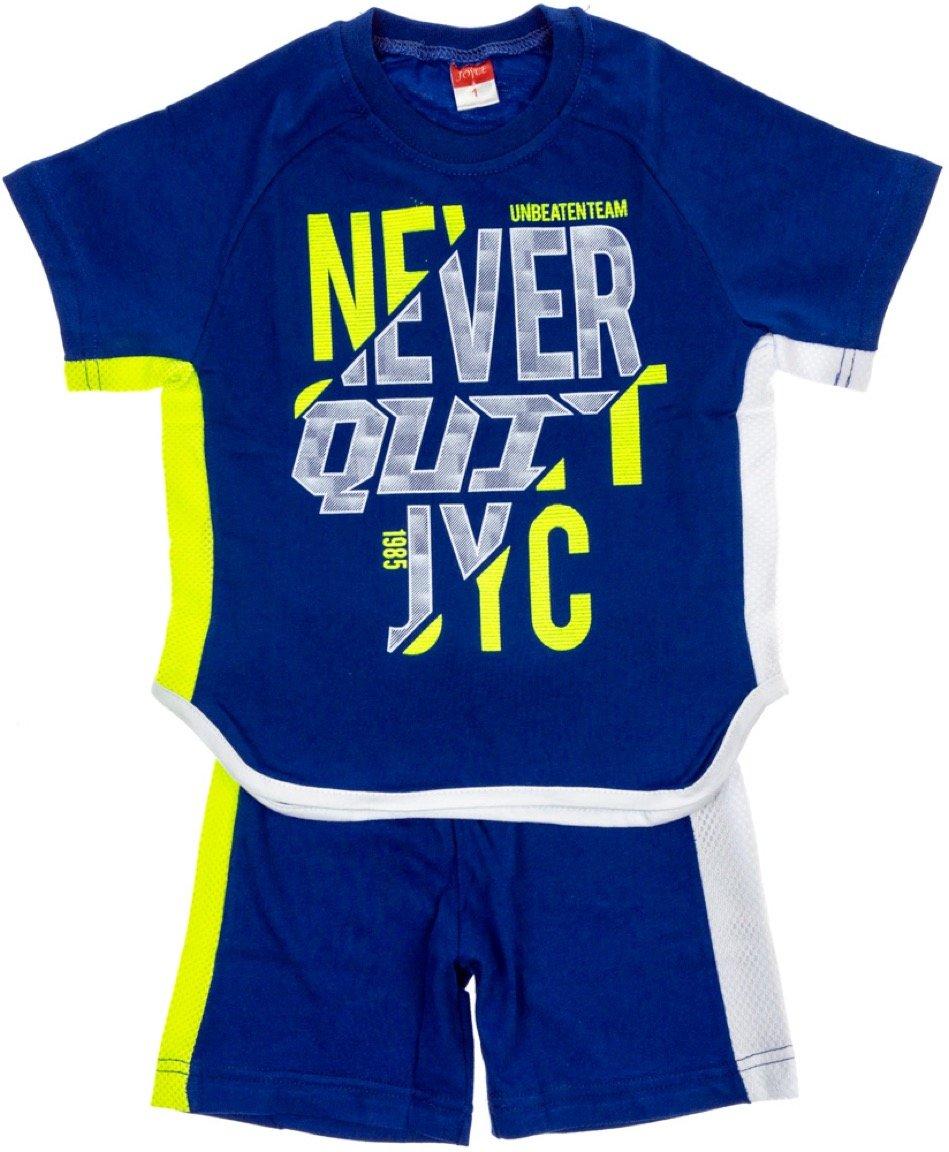 Joyce παιδικό σετ μπλούζα-παντελόνι σορτς «Never Quit»