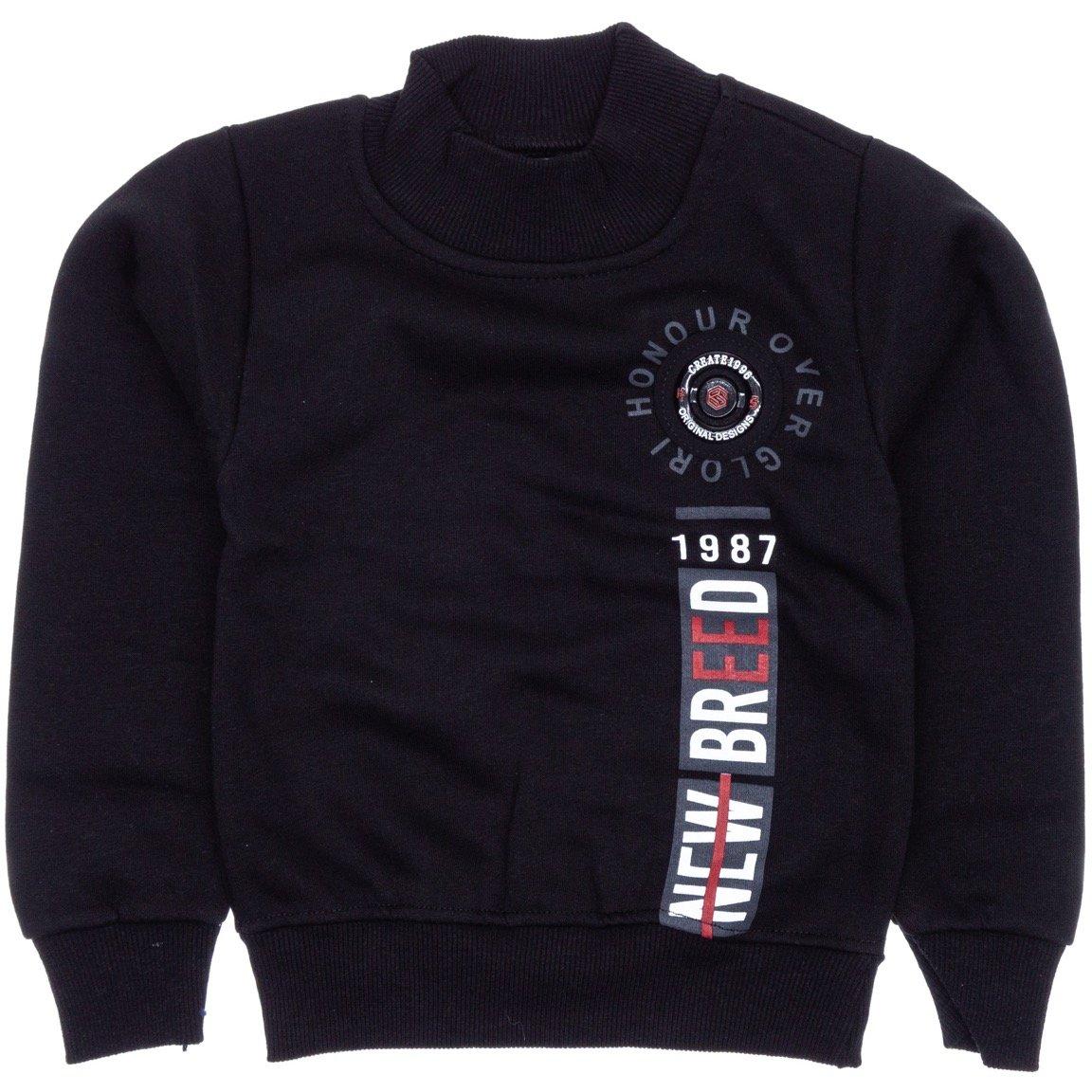 Waxmen παιδική μπλούζα φούτερ «Honor Over Glory»