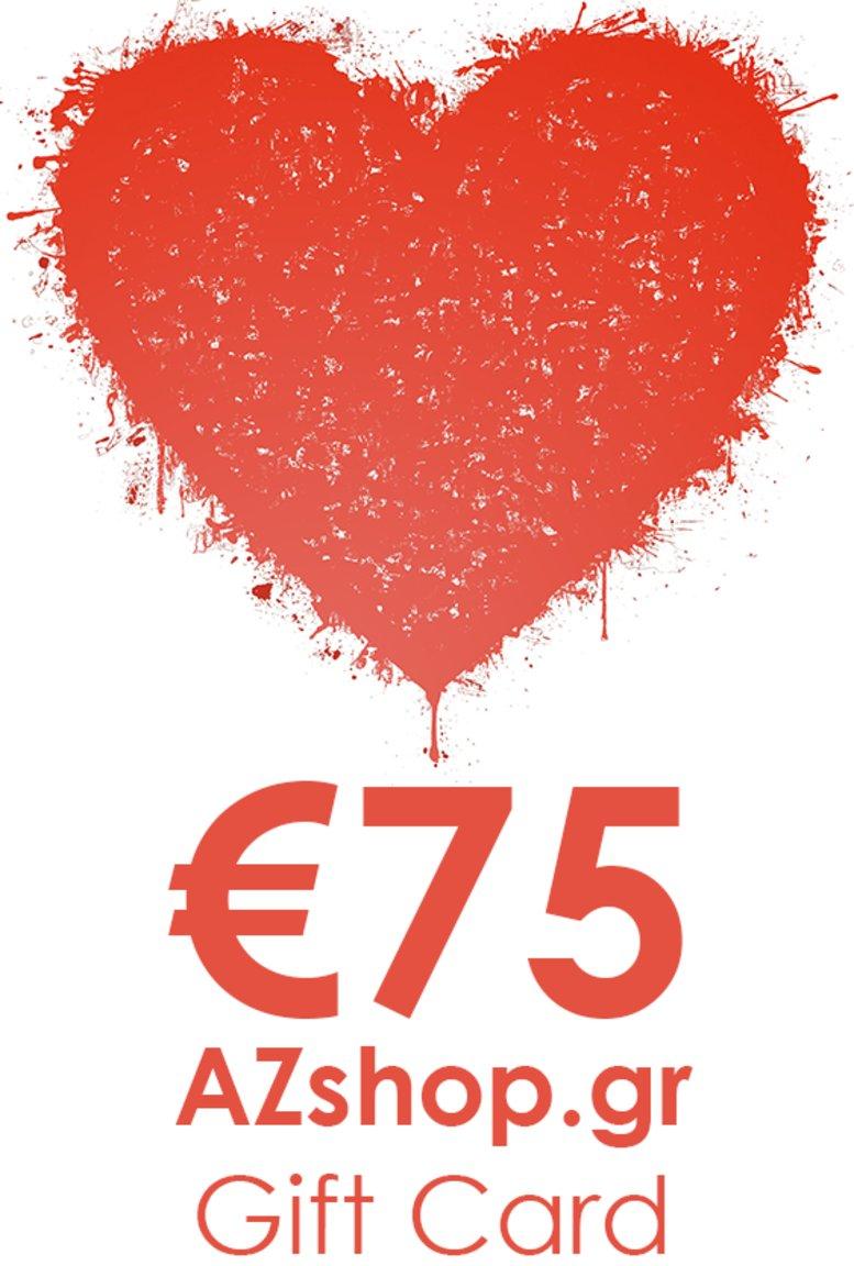 Δωροκάρτα AZshop Gift Card €75