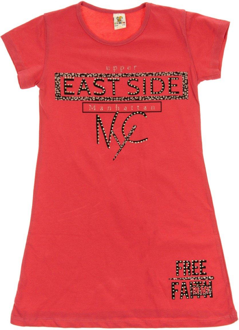 Ecrin παιδικό φόρεμα «East Side»