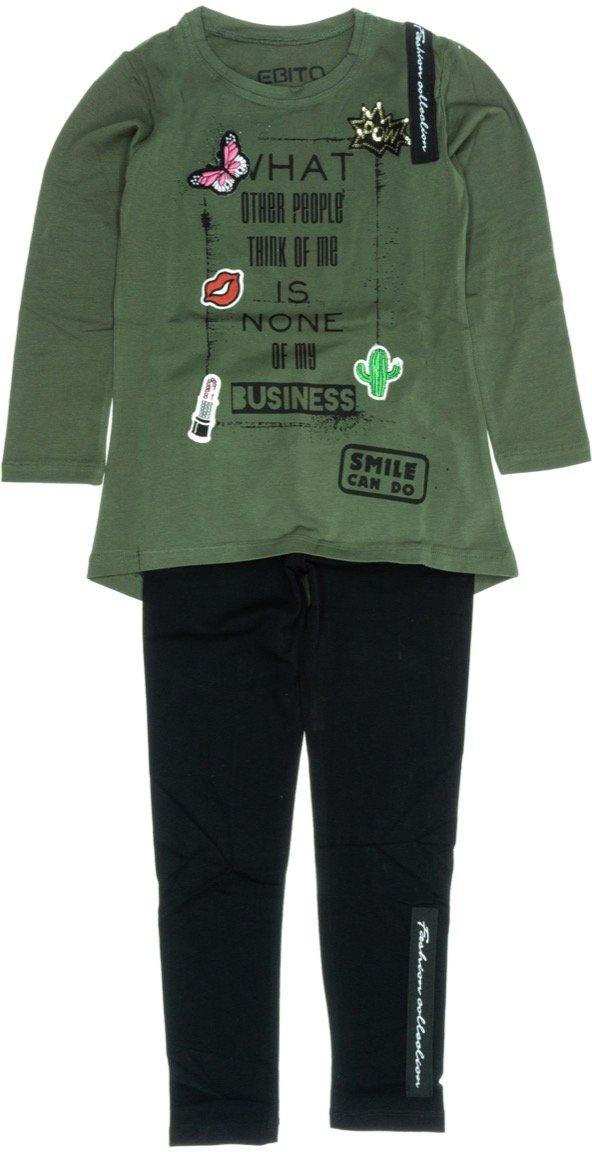 Εβίτα παιδικό εποχιακό σετ φόρμα μπλούζα-παντελόνι «None»