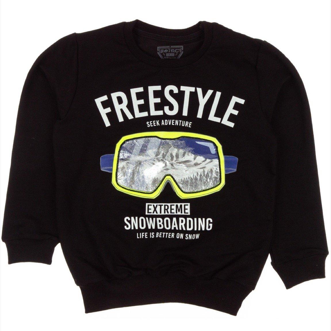 Boinc παιδική εποχιακή μπλούζα φούτερ «Black Freestyle»