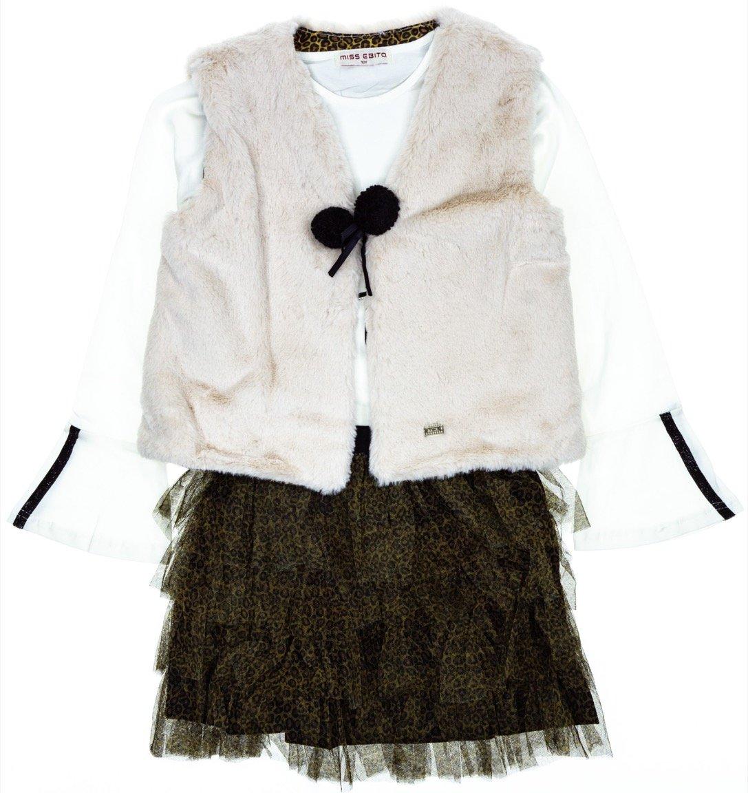 Εβίτα παιδικό σετ ζακέτα-μπλούζα-φούστα «Wake up»