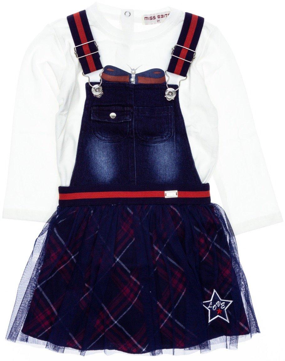 Εβίτα παιδικό εποχιακό σετ μπλούζα-σαλοπέτα τζιν «Ρinafore»
