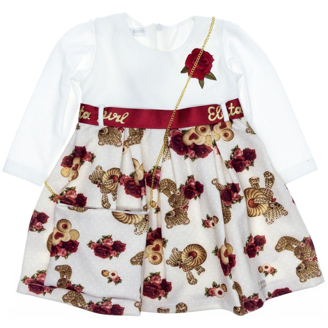 Εβίτα παιδικό αμπιγιέ φόρεμα «Extra Sweet»