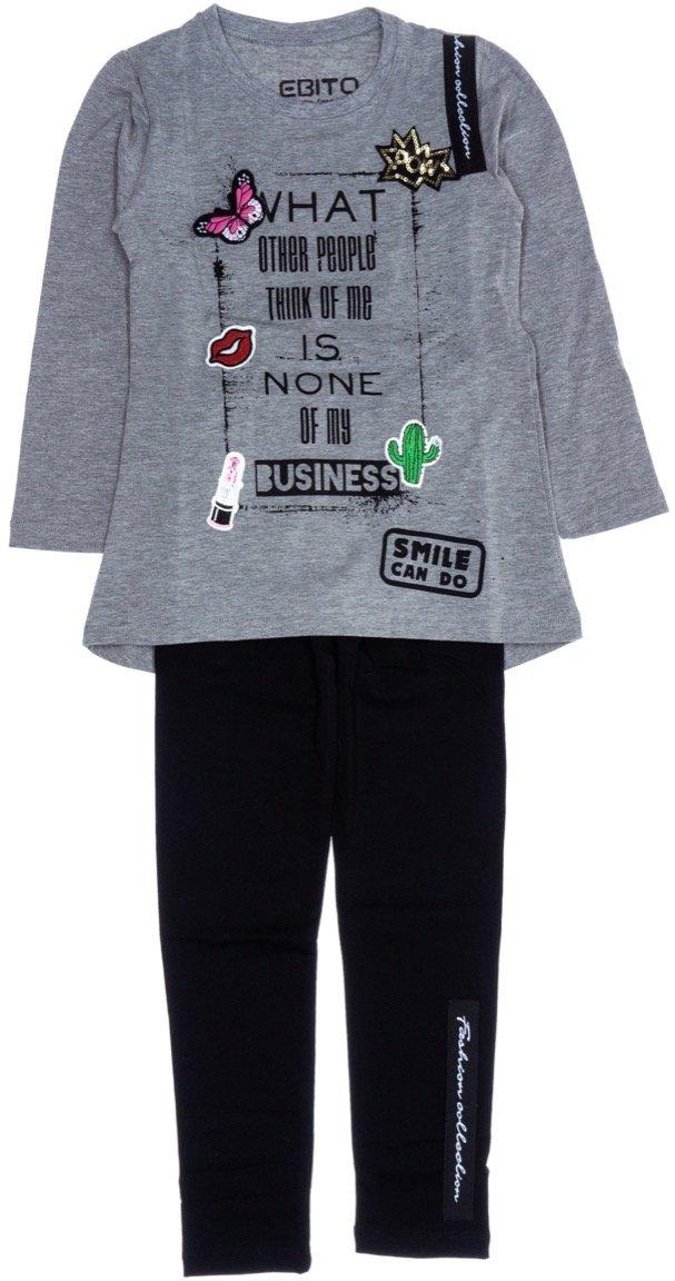 Εβίτα παιδικό εποχιακό σετ φόρμα μπλούζα-παντελόνι «None Grey»