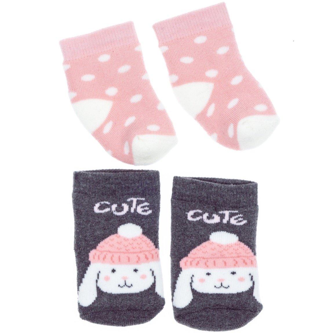 Bross σετ βρεφικές κάλτσες (δύο τεμάχια) «Cute Bunny»