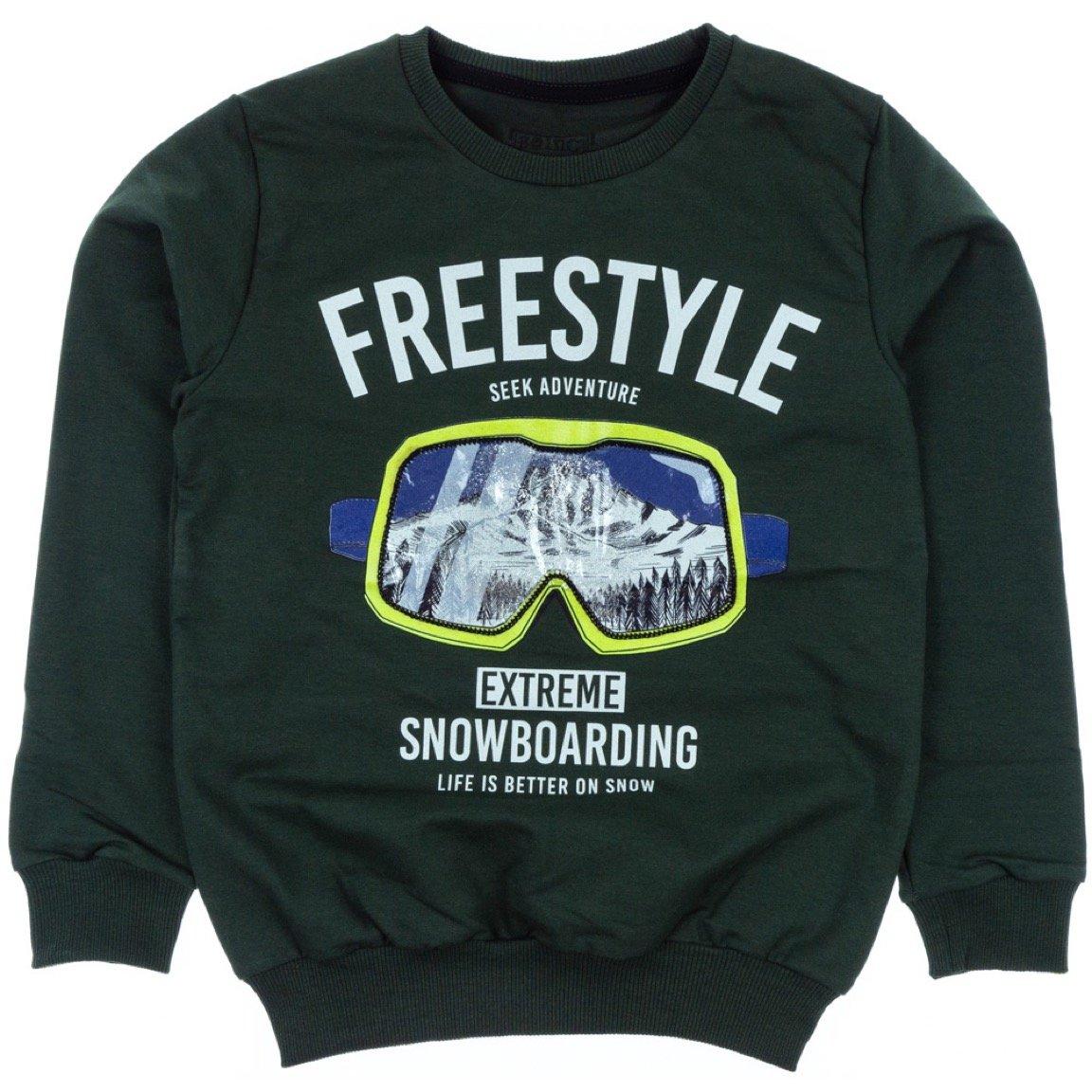 Boinc παιδική εποχιακή μπλούζα φούτερ «Green Freestyle»