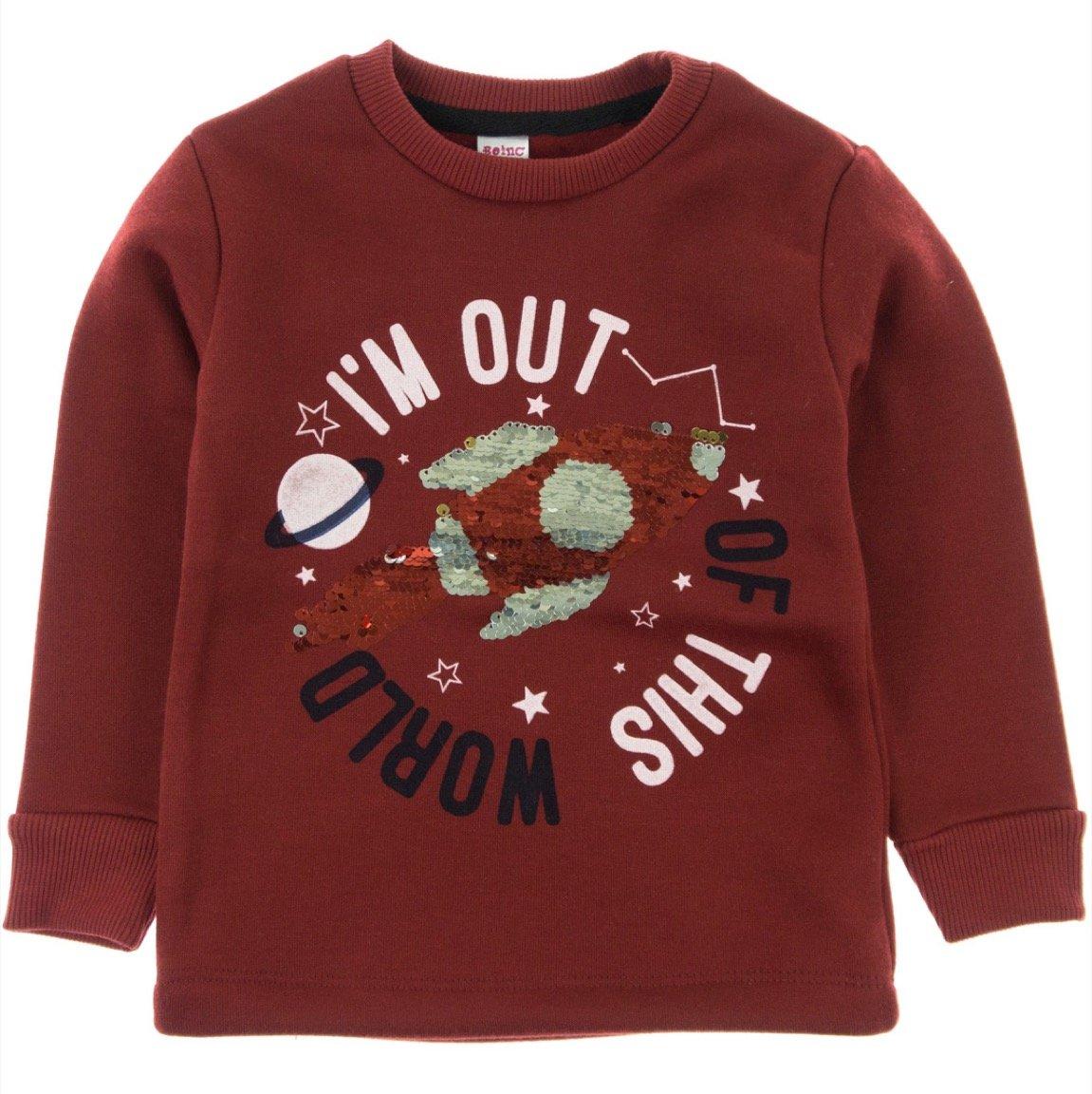 Boinc παιδική φούτερ μπλούζα «I'm Out»