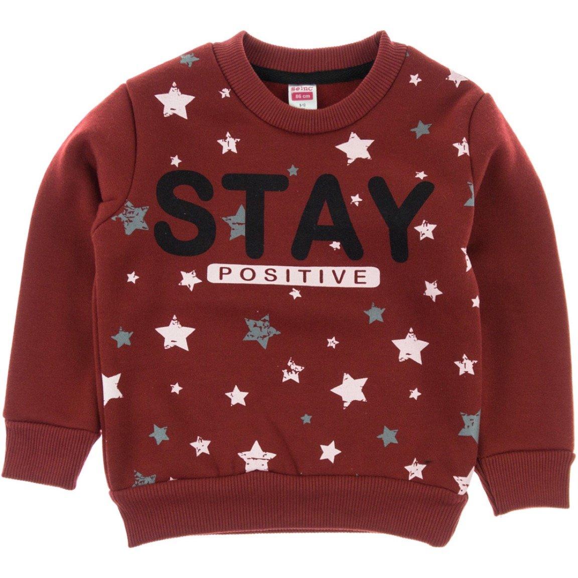Boinc βρεφική φούτερ μπλούζα «Red Positive»