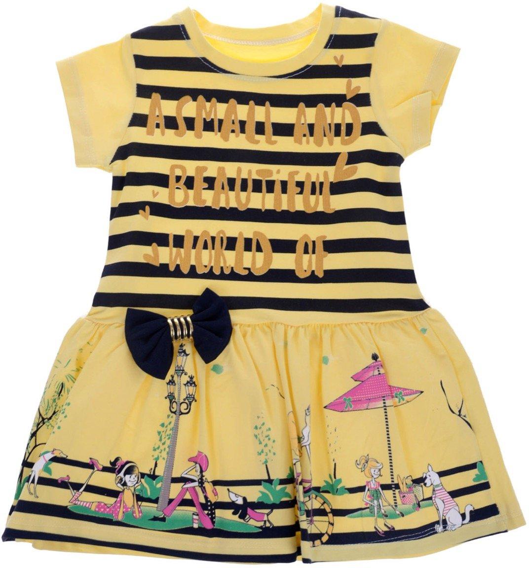 "AZ παιδικό φόρεμα ""Beautiful Yellow World"""