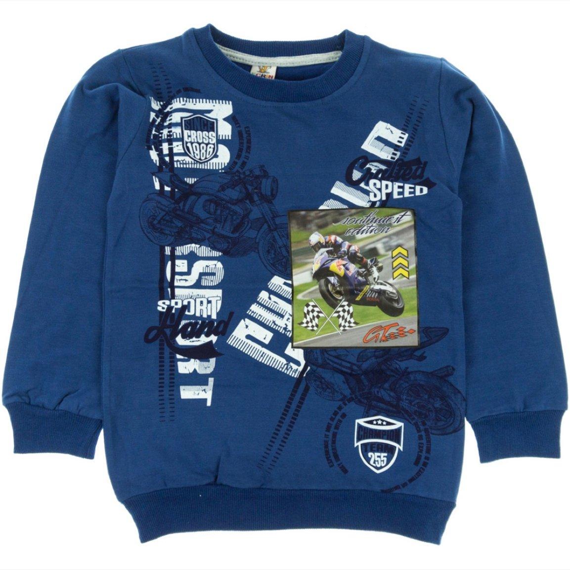 Ecrin παιδική εποχιακή φούτερ μπλούζα «Blue Speed»