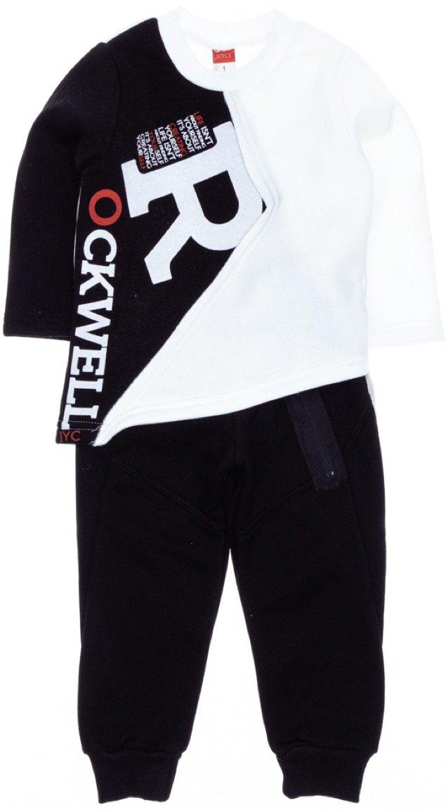 Joyce παιδικό σετ φόρμα μπλούζα-παντελόνι «White Rockwell»