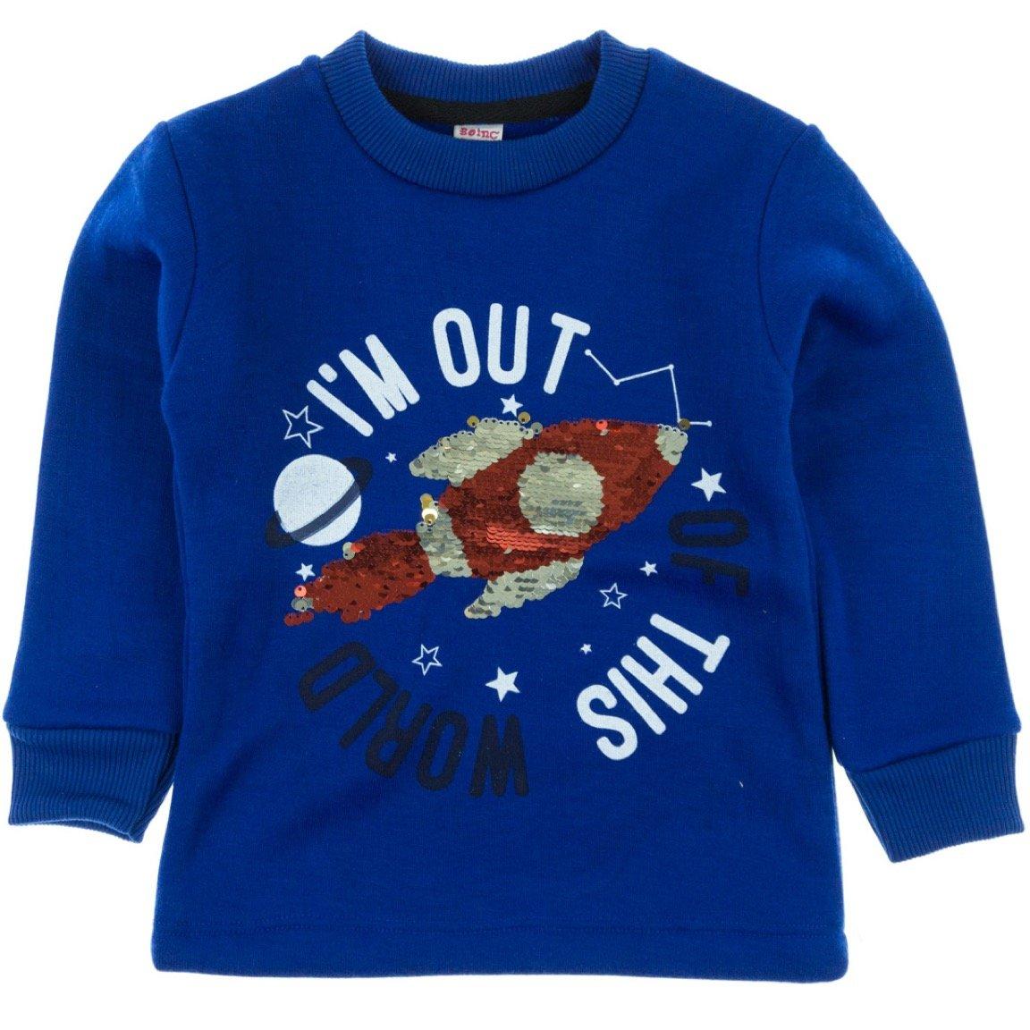 Boinc παιδική φούτερ μπλούζα «I'm So Out»