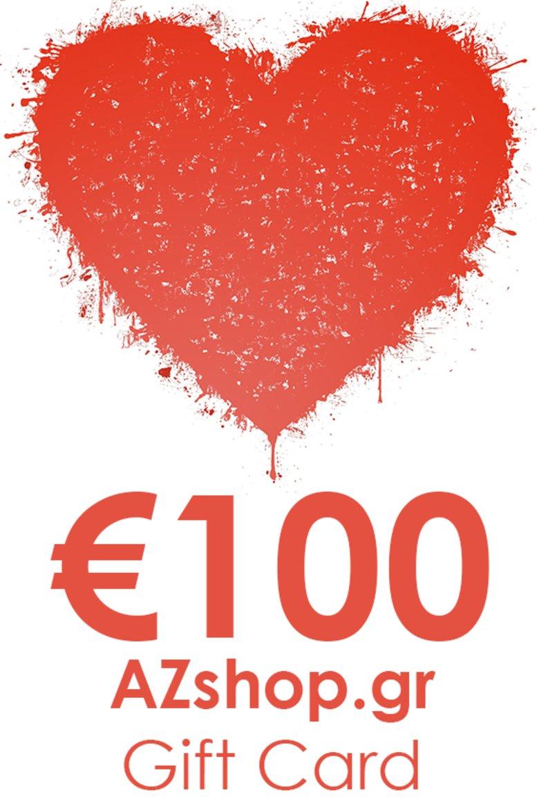 Δωροκάρτα AZshop Gift Card €100