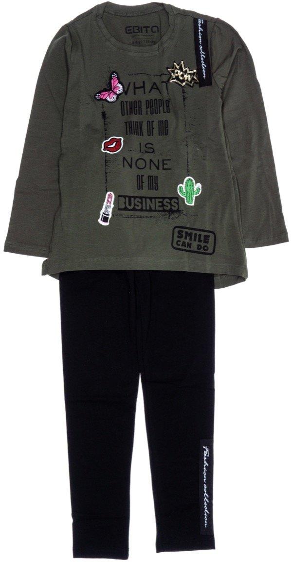 Εβίτα παιδικό εποχιακό σετ φόρμα μπλούζα-παντελόνι «None Green»