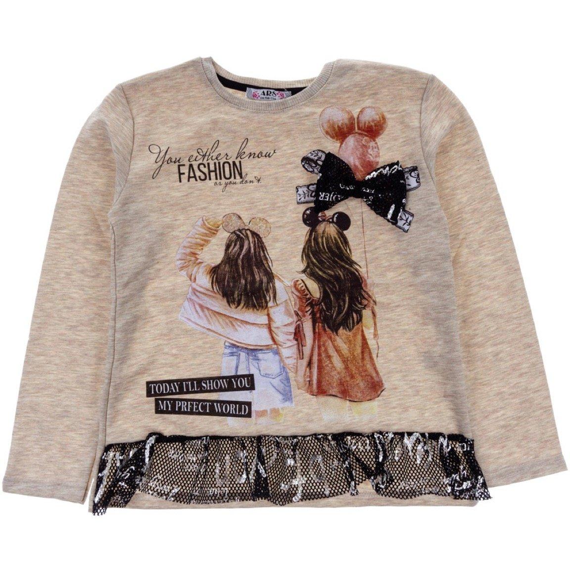 ARS παιδική εποχιακή μπλούζα «Perfect World»