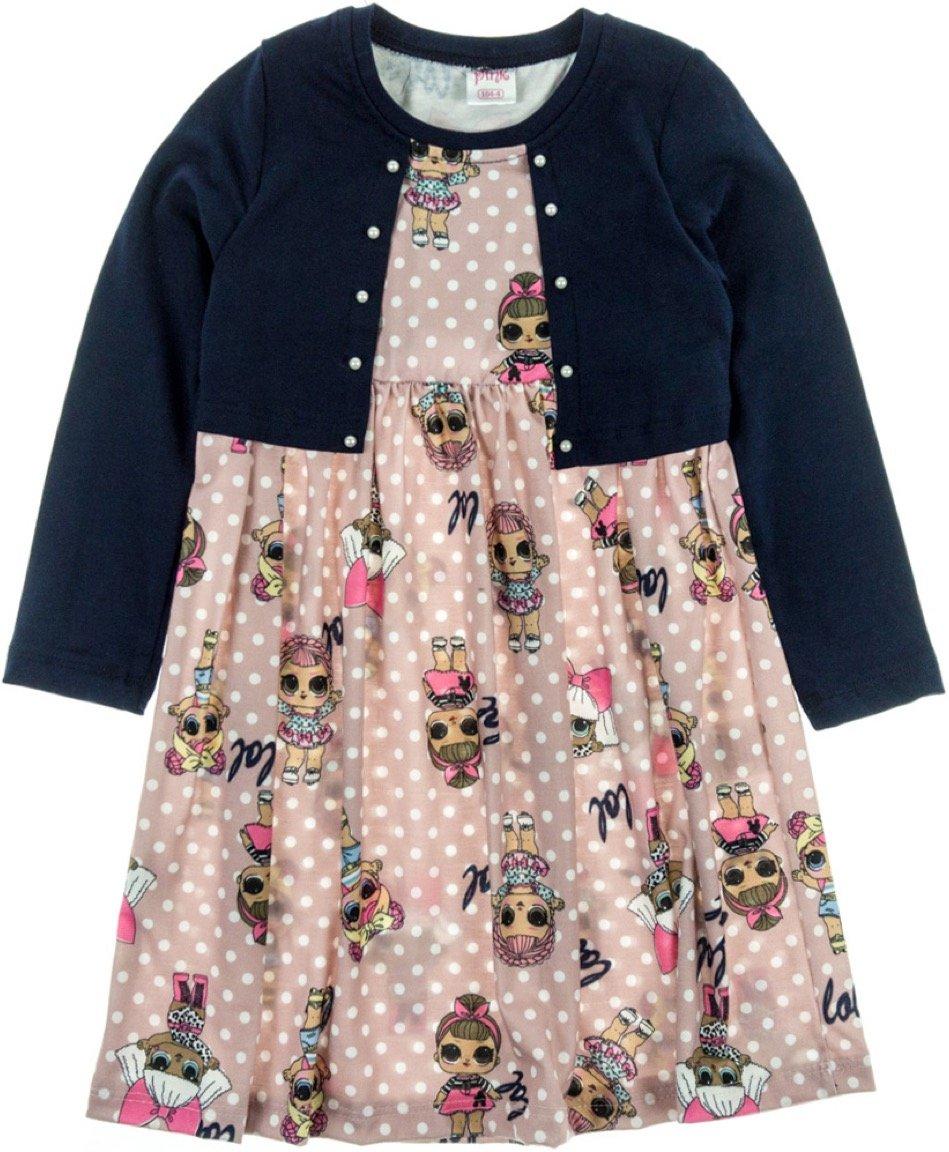 Baby Pink παιδικό φόρεμα «Cardigan Girl»