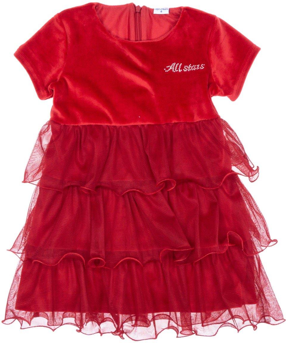 All Stars παιδικό βελουτέ φόρεμα «Furbelow»