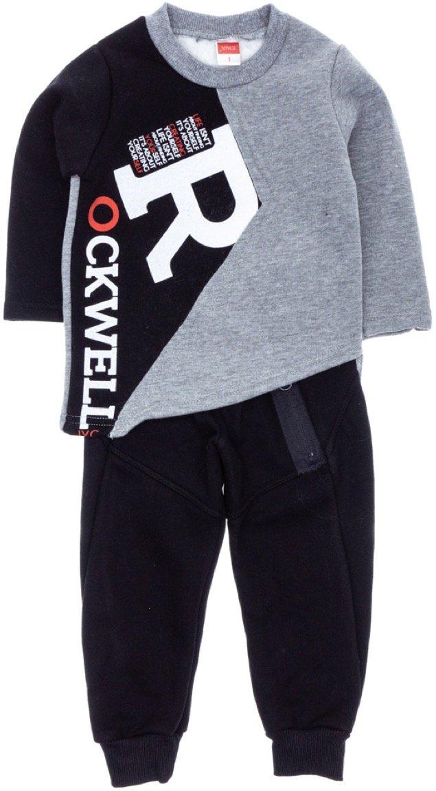 Joyce παιδικό σετ φόρμα μπλούζα-παντελόνι «Grey Rockwell»