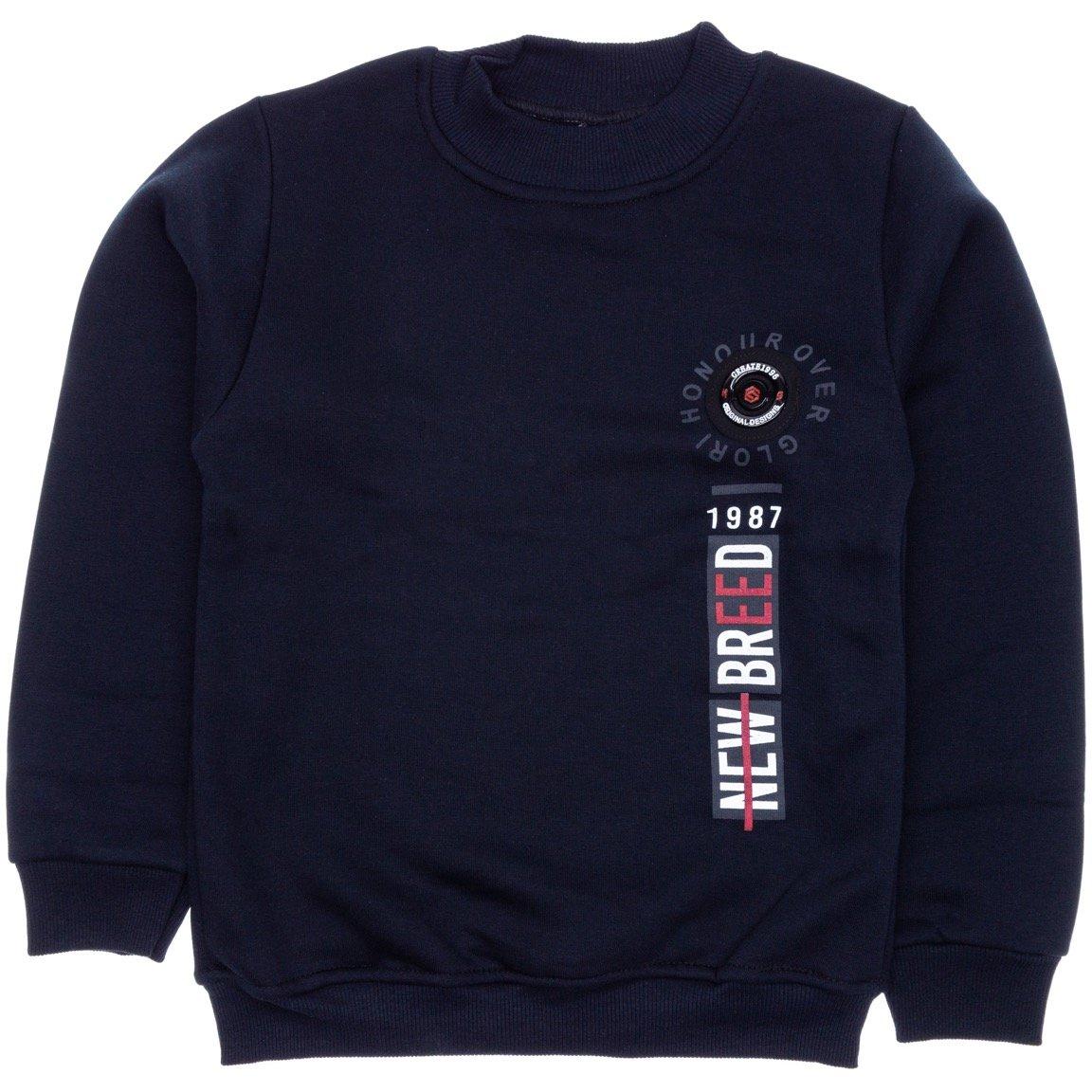 Waxmen παιδική μπλούζα φούτερ «Glory and Honor»