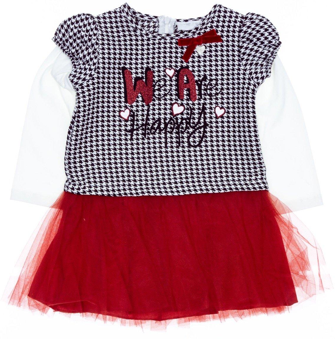 Εβίτα παιδικό φόρεμα «We Are Happy»