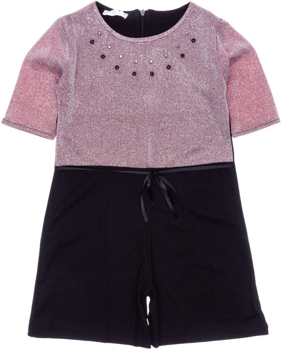 Εβίτα παιδικό αμπιγιέ ολόσωμο παντελόνι σορτς «Simplicity»