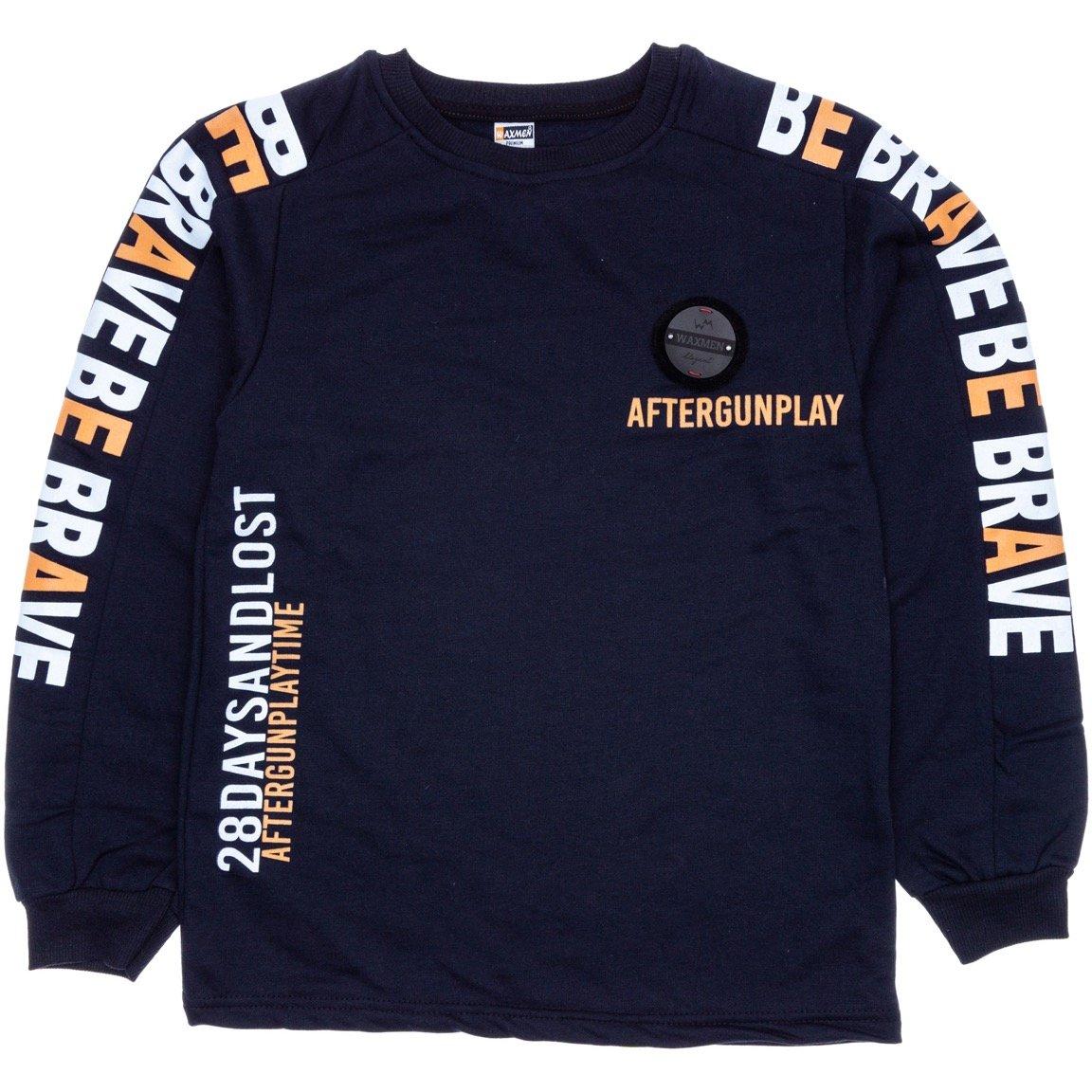 Waxmen παιδική μπλούζα φούτερ «After Play»