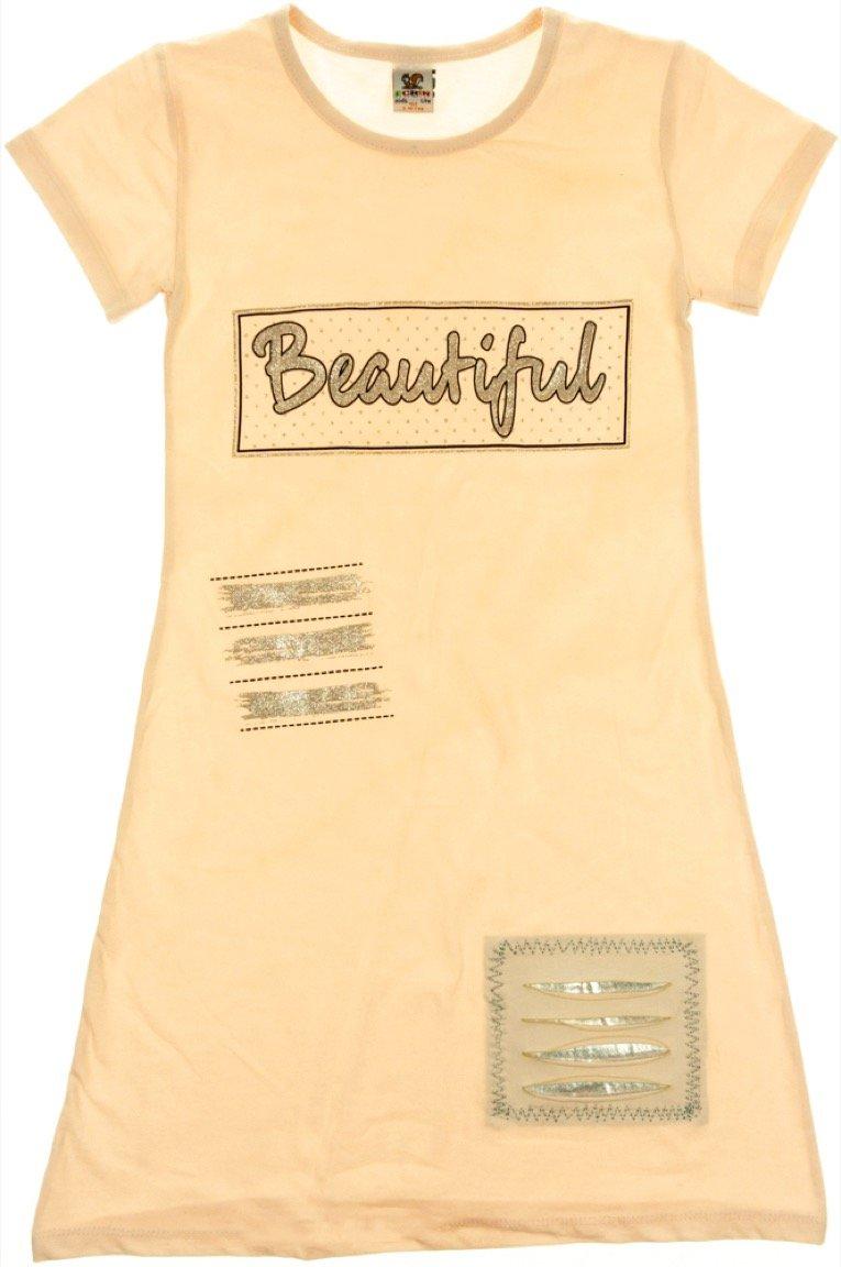 Ecrin παιδικό φόρεμα «Silver Beautiful»