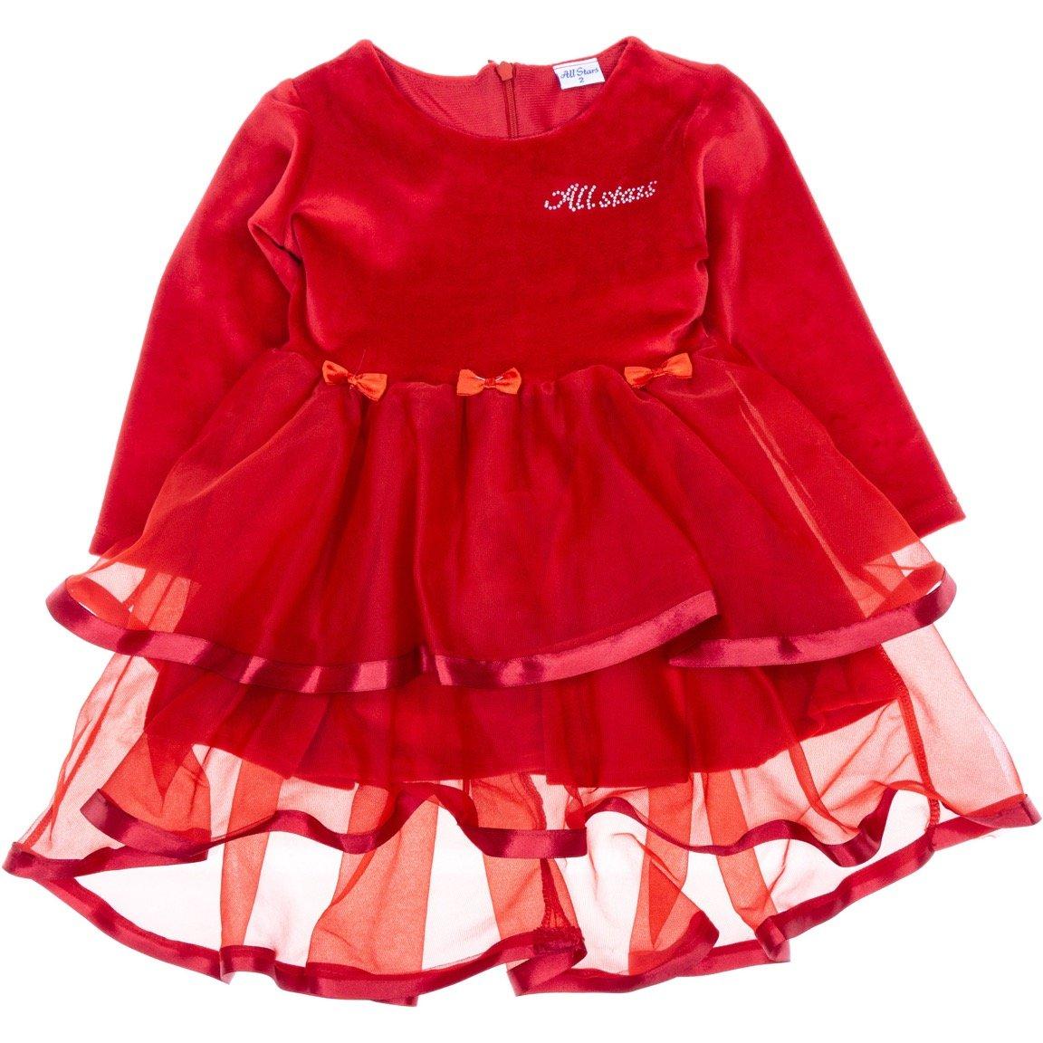 All Stars παιδικό βελουτέ φόρεμα «Froufrou»