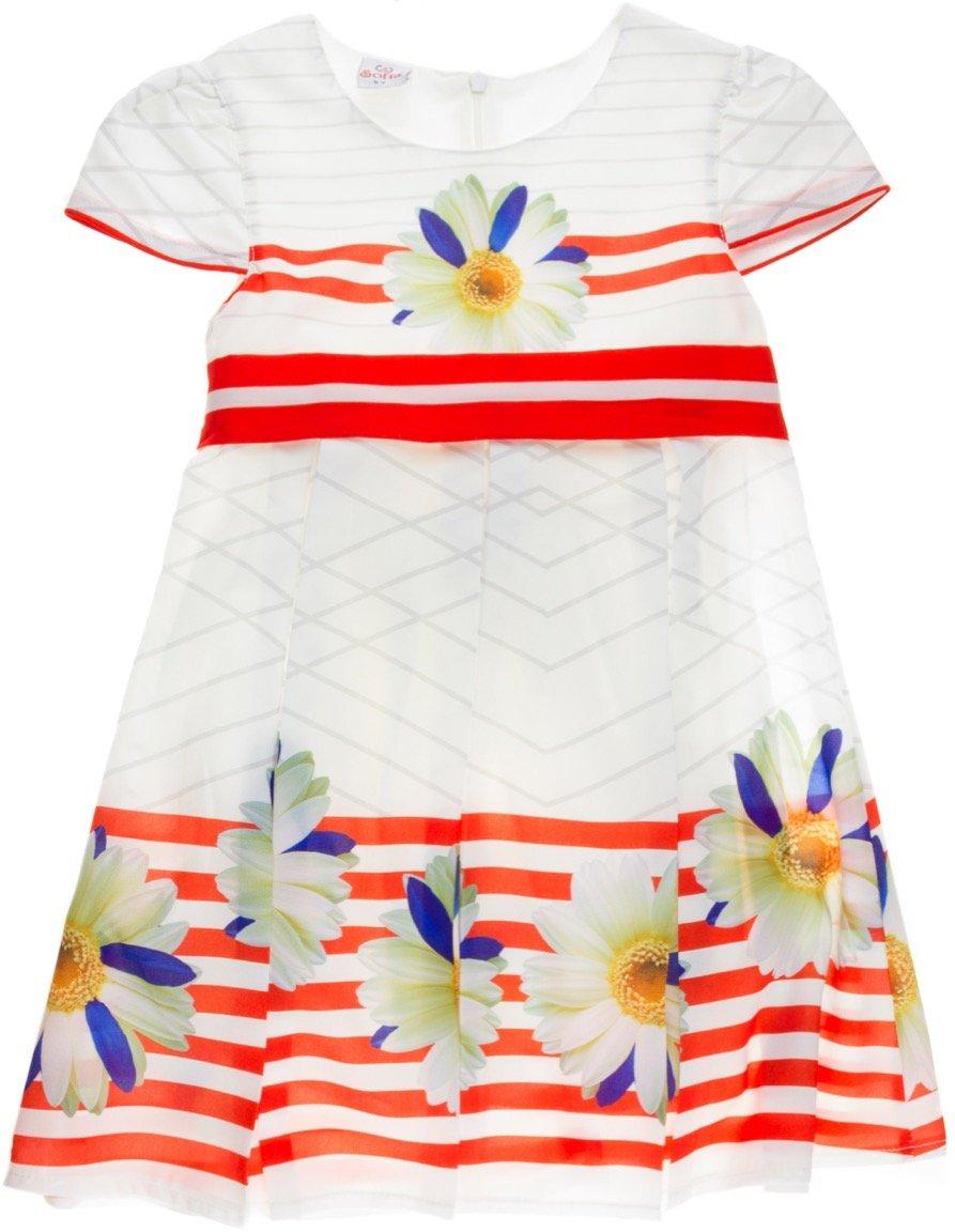7ef0dd97fdf Sofia Girls παιδικό αμπιγιέ φόρεμα «Flower» - Παιδικά ρούχα, βρεφικά ...