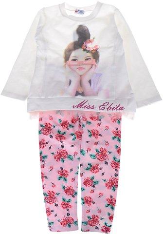 Εβίτα παιδικό εποχιακό σετ μπλούζα-παντελόνι κολάν «Seriously» - Παιδικά  ρούχα e62d8f0dec2