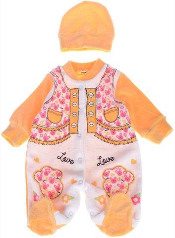 4e7f7db13a1 Uslu Bebe βρεφικό φορμάκι και σκουφάκι «Power Of Love» - Παιδικά ρούχα,  βρεφικά ενδύματα, λευκά είδη για παιδιά AZshop.gr