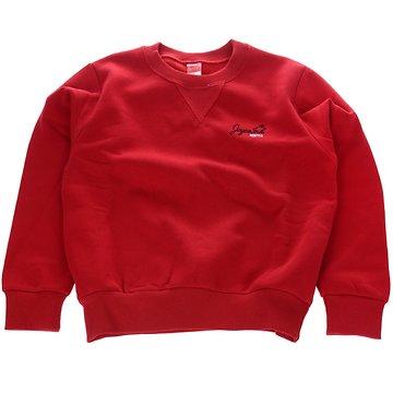 Joyce παιδική μπλούζα φούτερ «Neatness» - Παιδικά ρούχα 57fd34018f5